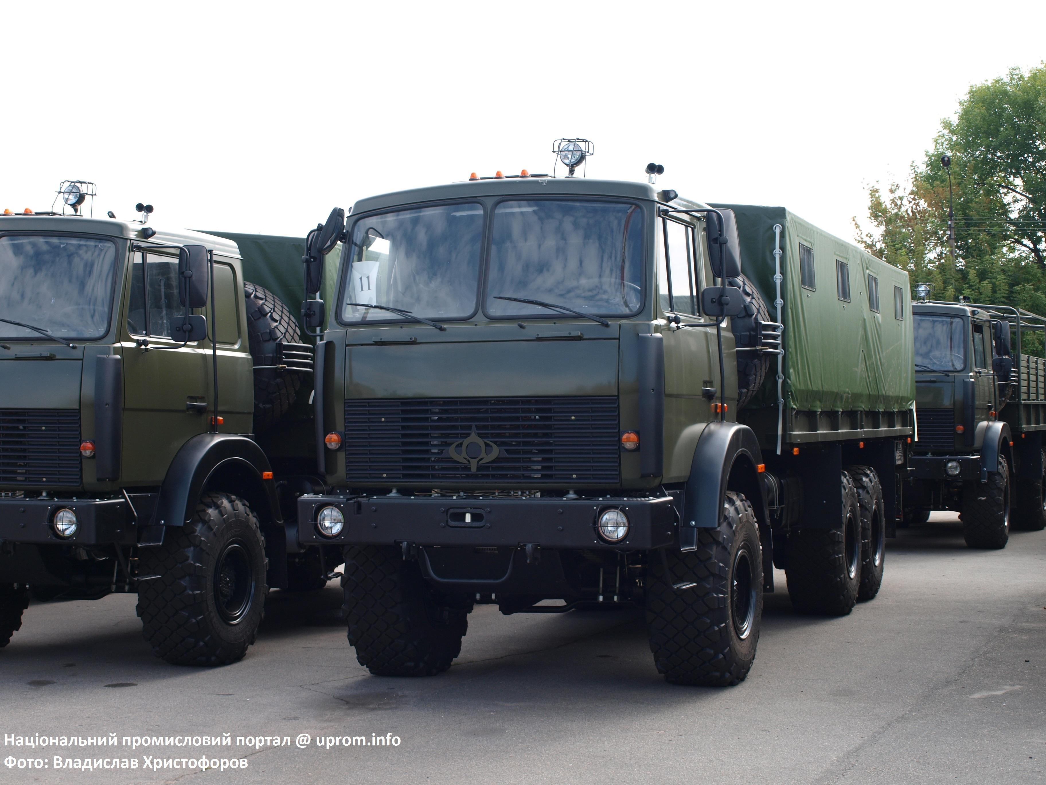 Богдан 6317