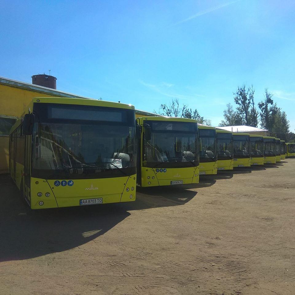 Львів отримав 58 нових автобусів
