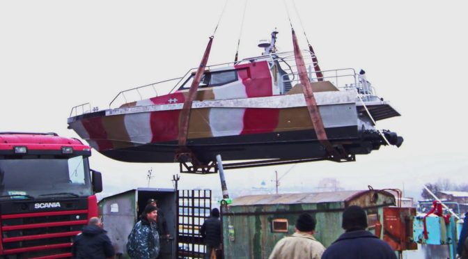 У Києві спустили на воду новий катер для прикордонників
