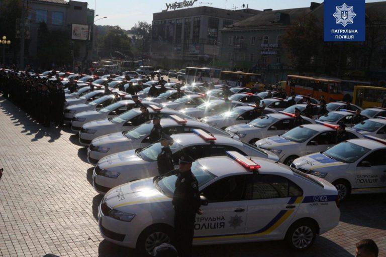 Патрульна поліція Західного регіону отримала 52 автомобілі