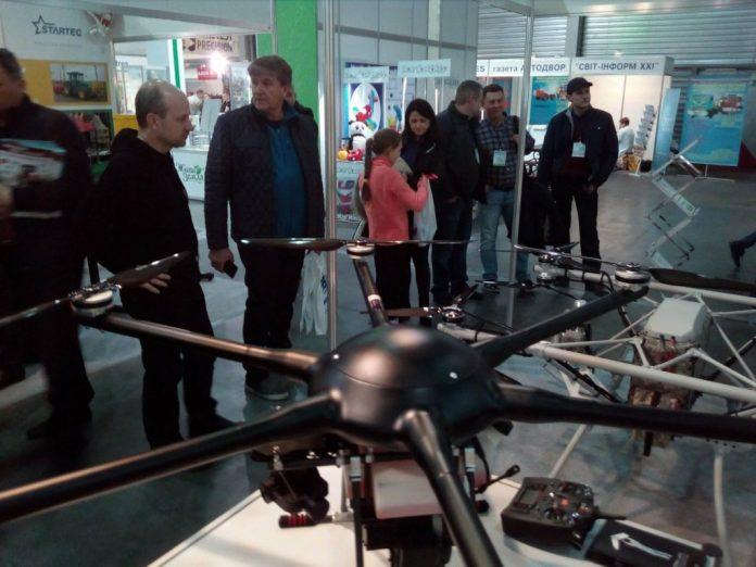 агро дрон безпілотник