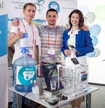 стартап винахід water cloud