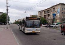Maz Bus Zaporozhye