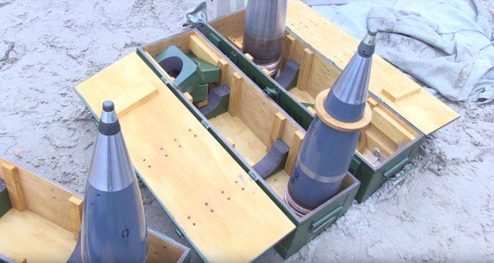 Артилерійський снаряд 152 мм
