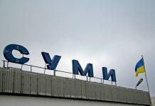 Aeroporto di Sumy
