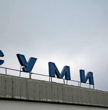 Sumy airport