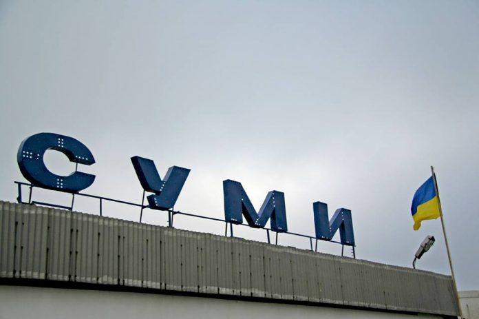 Aeropuerto de Sumy