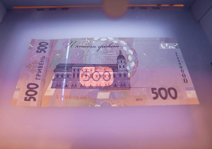 Нацбанк випустить пам'ятні 100 гривень