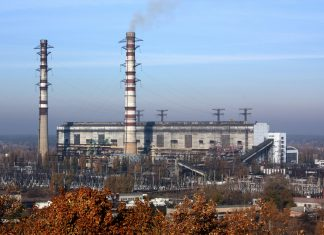Trypillya Thermal Power Plant