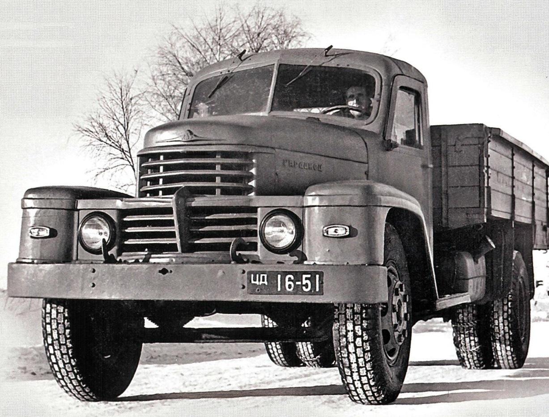 Automobile History of Ukrainian Rocket Builders - National ...